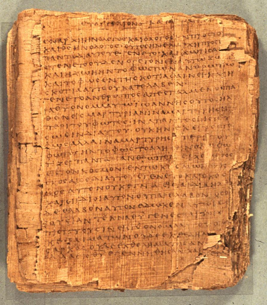 Zakoni na papirusu.  Stari Egipt