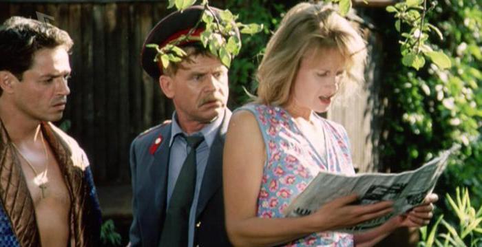 film per bambini lunedì 1997