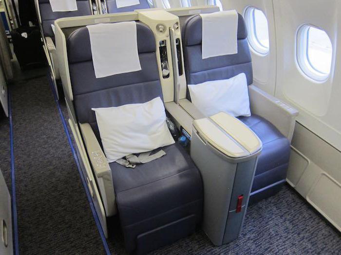 Прва класа у авиону