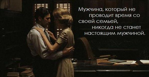 Film Kuma Citati