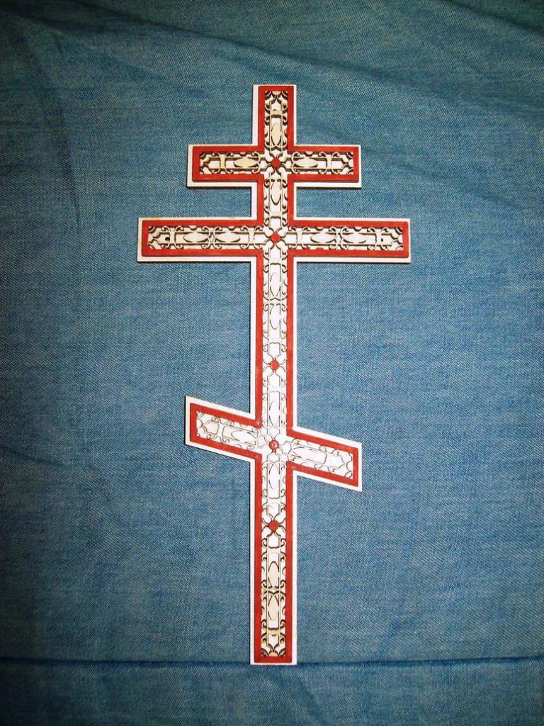 Hegumen ima teški križ