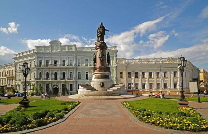 historia parków Odessa