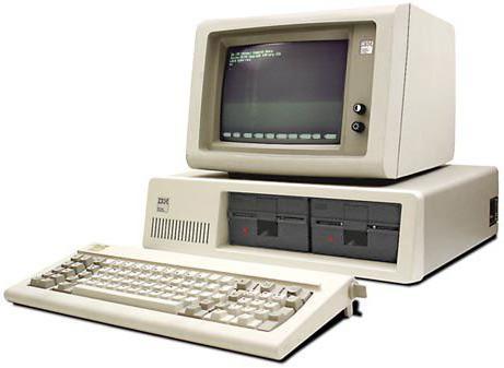 historie vývoje výpočetní techniky
