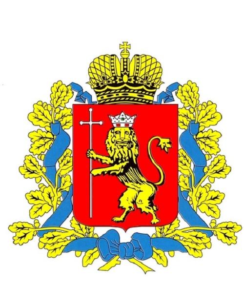 Vladimirski grb