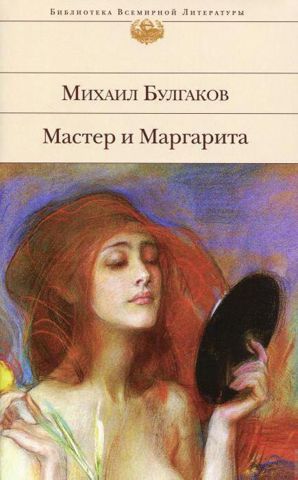 milostný příběh pána a margarity krátce
