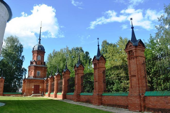 Volokolamsk Cremlino