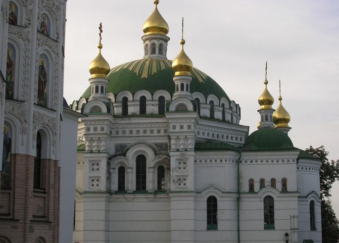 Foto di attrazioni di Kiev