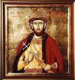 Il significato del nome Rostislav