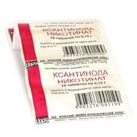 ksantinol nikotinatni analogi
