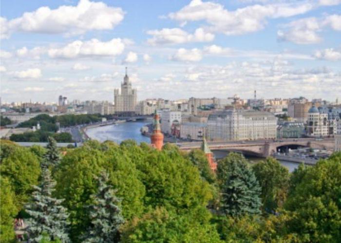 nejdražší apartmány v Moskvě fotografie