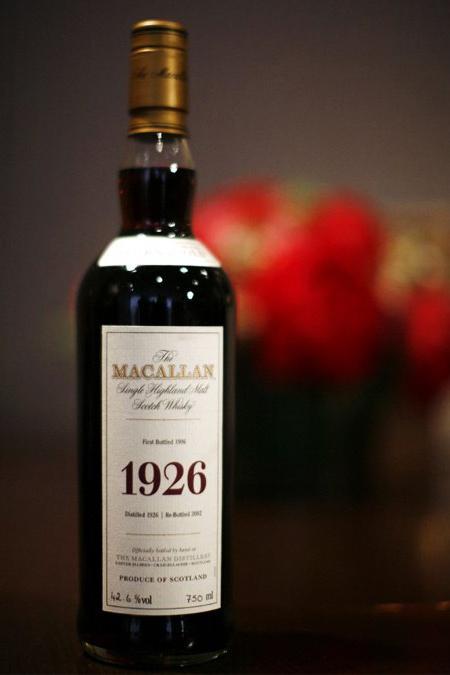 најскупљи виски на свету