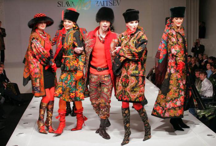 znanih oblikovalcev oblačil