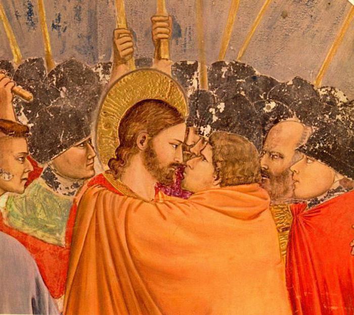 Художествени картини на Джотто