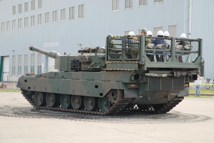 Carro armato giapponese tipo 10