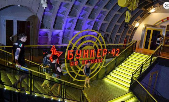 museo 42 bunker taganka