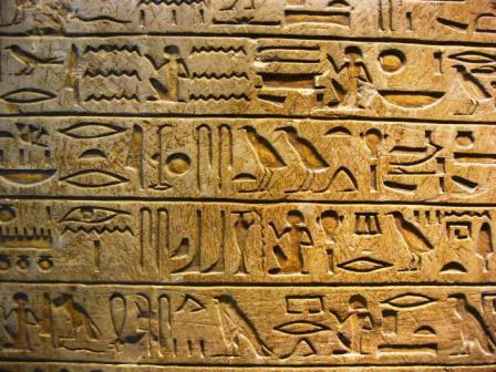 Scrittura e conoscenza dell'antico Egitto