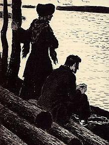 significato del titolo del romanzo crimine e prova di punizione
