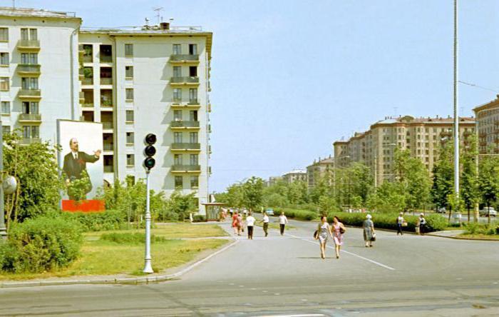 razdoblje stagnacije u SSSR-u