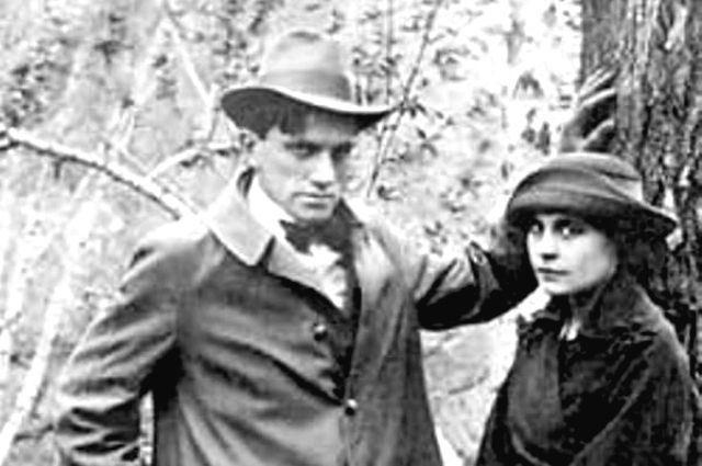 Werset Lyakovka Mayakovsky