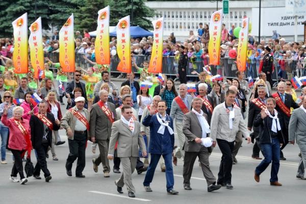Eventi Izhevsk