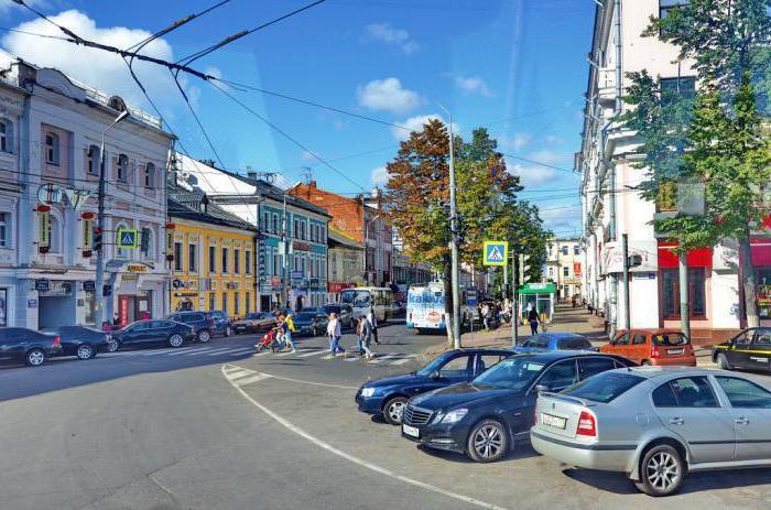 La popolazione della città.  Yaroslavl.