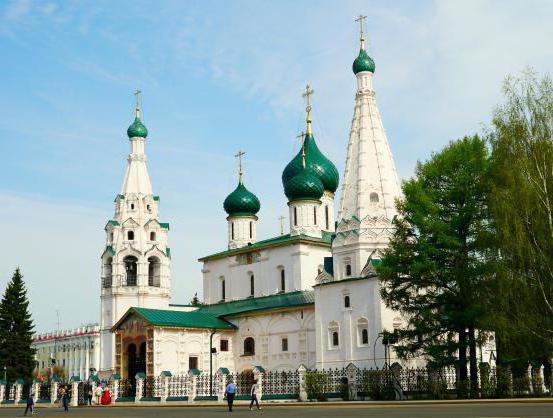 Quante persone ci sono a Yaroslavl?