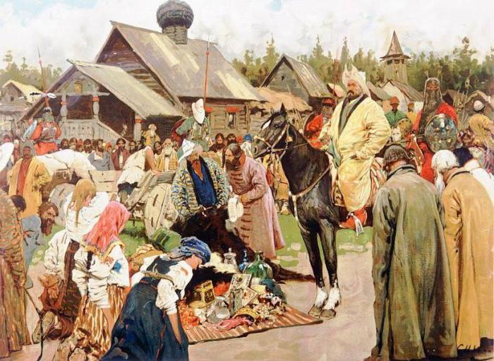 Glavni razlozi za propast stare ruske države