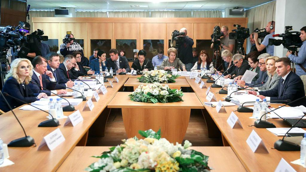 plaća zamjenika Državne dume Ruske Federacije