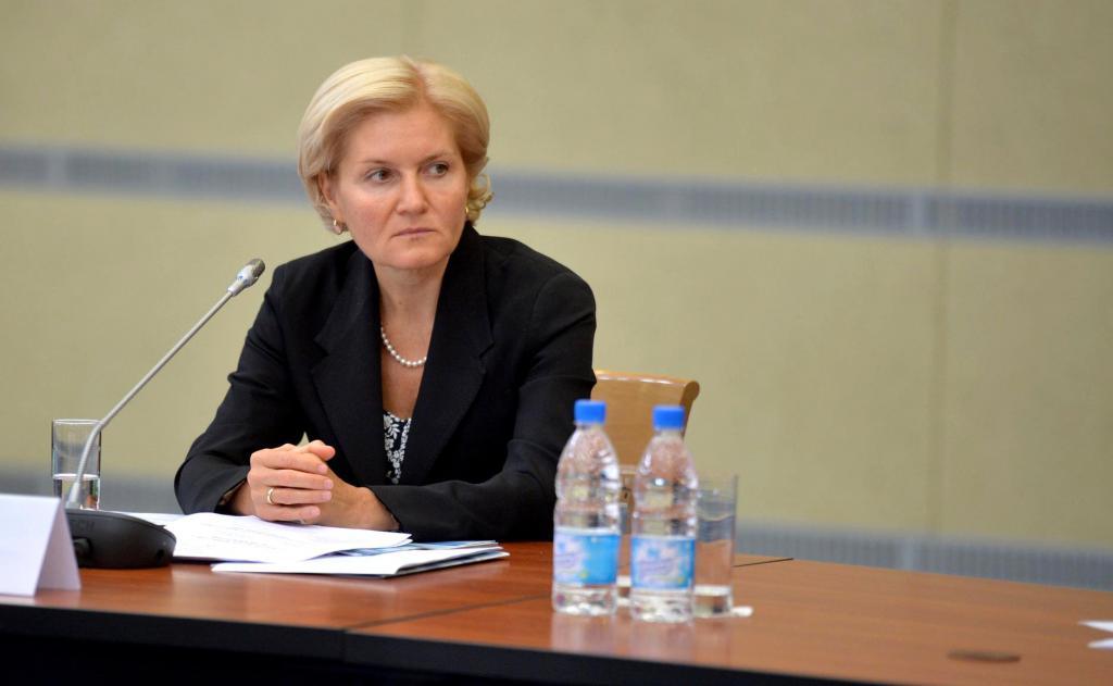 Državna zamjenica Dume mjesečno