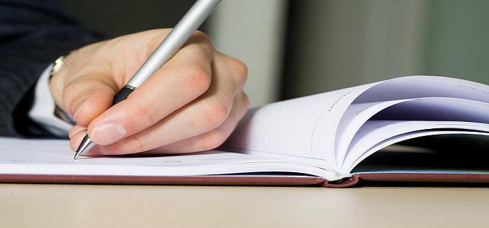 zahtevek do vzorca arbitražnega sodišča
