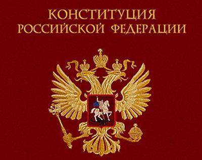държавни субекти от Руската федерация