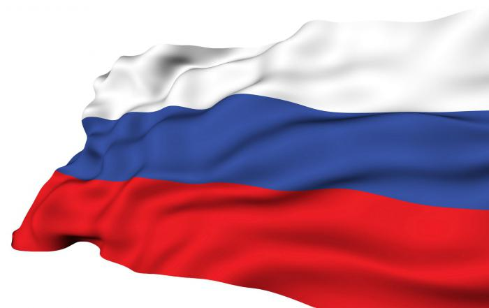 федерални субекти на Руската федерация