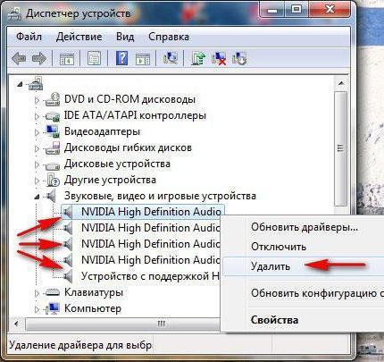 impossibile riprodurre il suono di prova di Windows 7 dopo l'aggiornamento