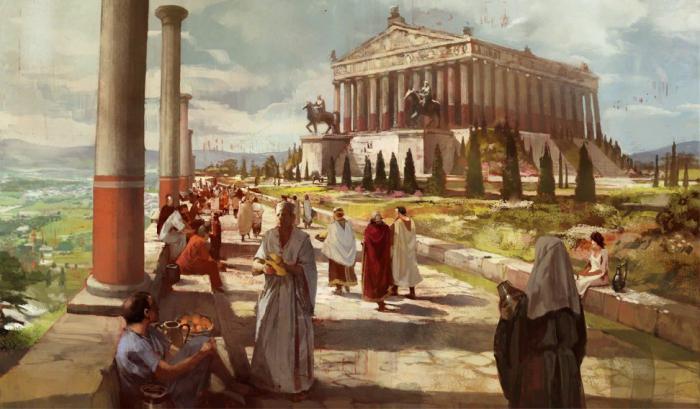 Hram Artemide u Efezu