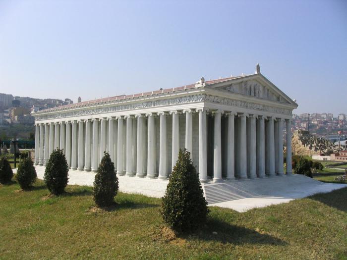 Hram Artemide Efez