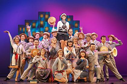 Hudební a divadelní umění