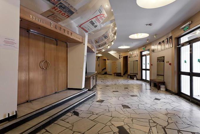 Позоришна позорница: слободна радна места (Москва)