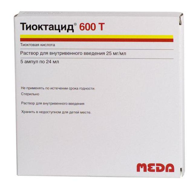 тиоктацид 600 t