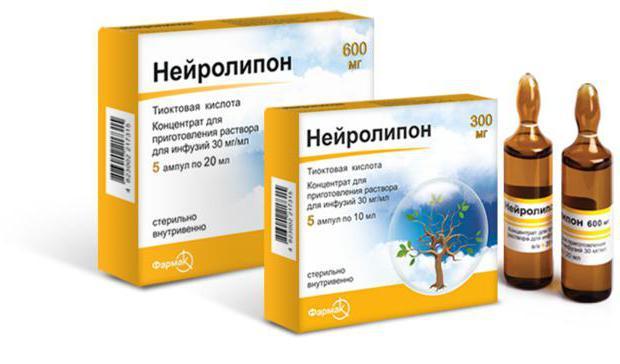 Thioctacid BV 600 аналози