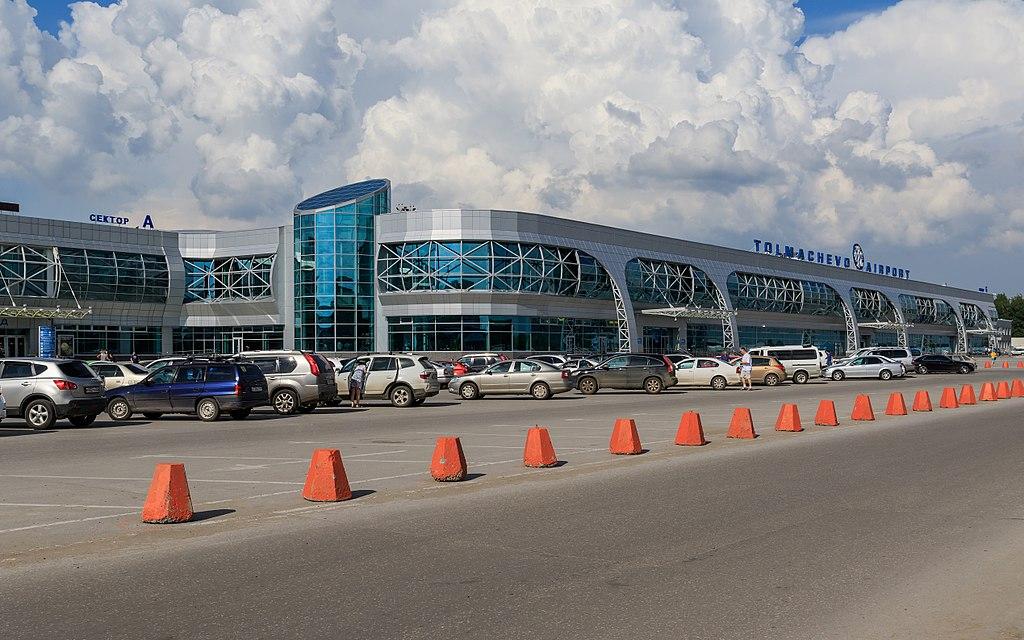 Letališče Tolmachevo mesto Novosibirsk
