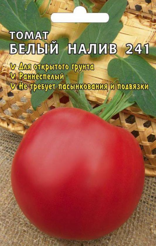 rajčice