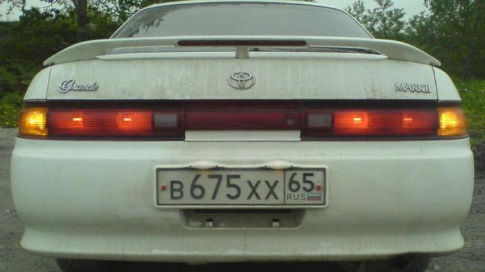 oznaka automobila 2 samuraja