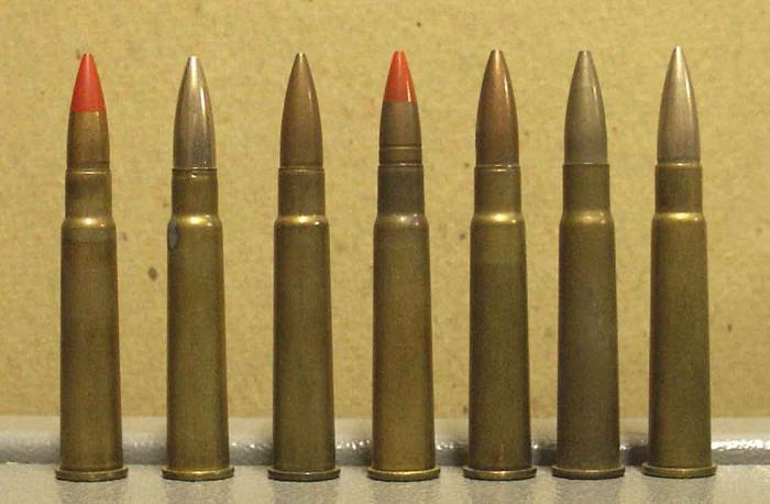 amunicja wojskowa