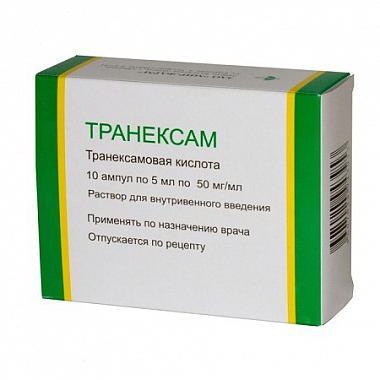 fiale di acido tranexamico