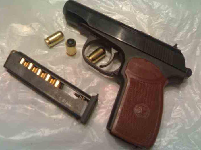 Pištolj traumatičnog Makarova