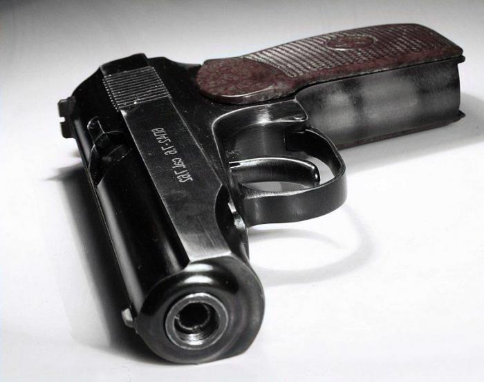 PM pištolj