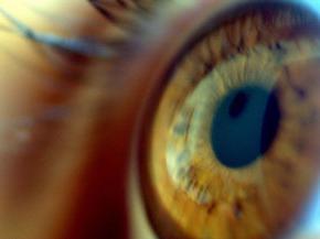 лечение на глаукома по народни методи
