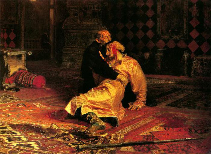 Fedor I Ivanovich