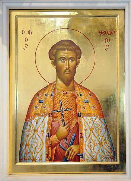 Cognome dello zar Fedor Ioannovich