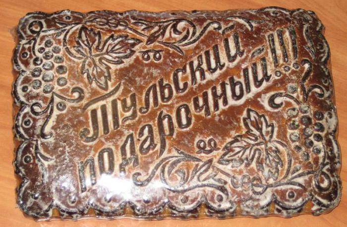 Tula Gingerbread Museum Tula Adresa
